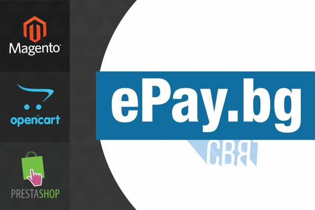 ePay.bg World (direct credit card payment)
