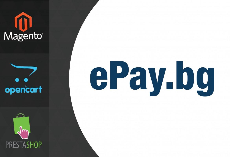 Payment gateway via ePay.bg ...